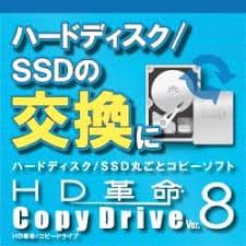 HDD TOSHIBA MQ01ABD100からSSDへ交換